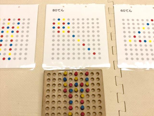 視知覚パズル