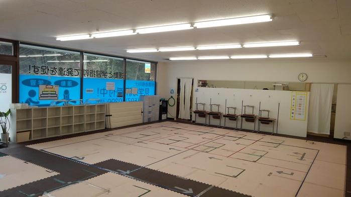 田方教室-内観