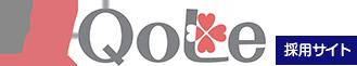 ラボリ 採用サイト